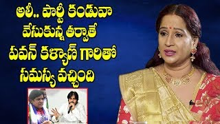 Actress Ragini about AP Politics & Pawan Kalyan- Inter..