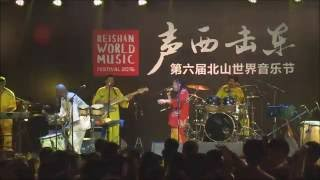 Aseana Percussion Unit - Colours - Beishan World Music Festival 2016