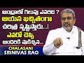 Chalasani Srinivas Rao About Next AP CM- Interview