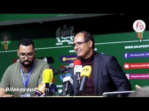 الندوة الصحفية لمدرب الدفاع الحسني الجديدي الزاكي بعد انتهاء مبارة الدفاع و خنيفرة