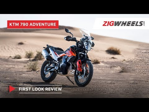 KTM 790 Adventure First Look India Review, Features, Expected Launch Date, Price & More