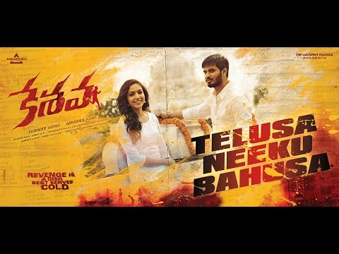 Keshava-Movie-Telusa-Neeku-Bahusa-Song