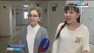 В Кормиловской районной больнице  школьникам рассказывают о профессии медика