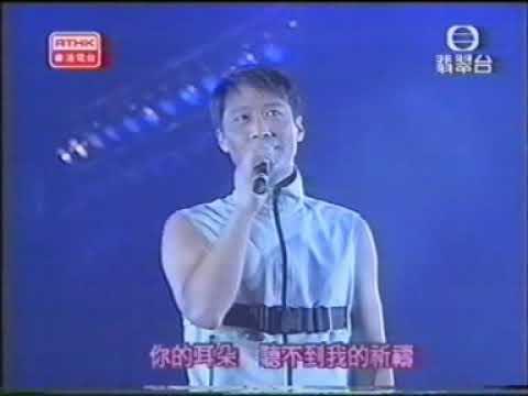 1999京粵港演唱會