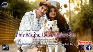 ❤️ Phir Mujhe Dil Se Pukar Tu ❤️ A Cute Love Story ❤️ SA Production