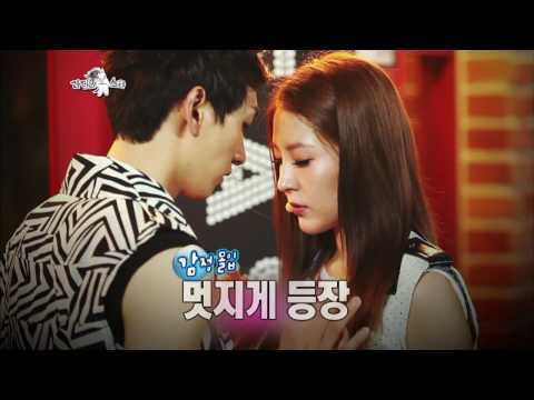 【TVPP】 EunHyuk(Super Junior) - Episode with BoA, 은혁(슈퍼주니어) - 보아와의 에피소드 @Radio Star