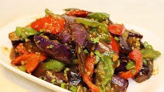 Chinese Style Eggplant Recipe
