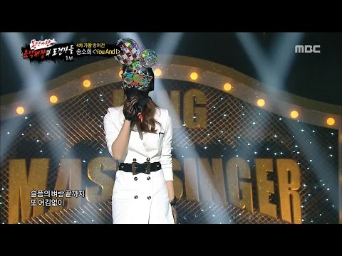 [King of masked singer] 복면가왕 Song Sohee - You And I 20160916