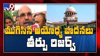 Ayodhya case: Hearing concludes, Supreme Court reserves ju..