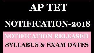 AP TET NOTIFICATION-2018 || TET SYLLABUS AND EXAM DATES