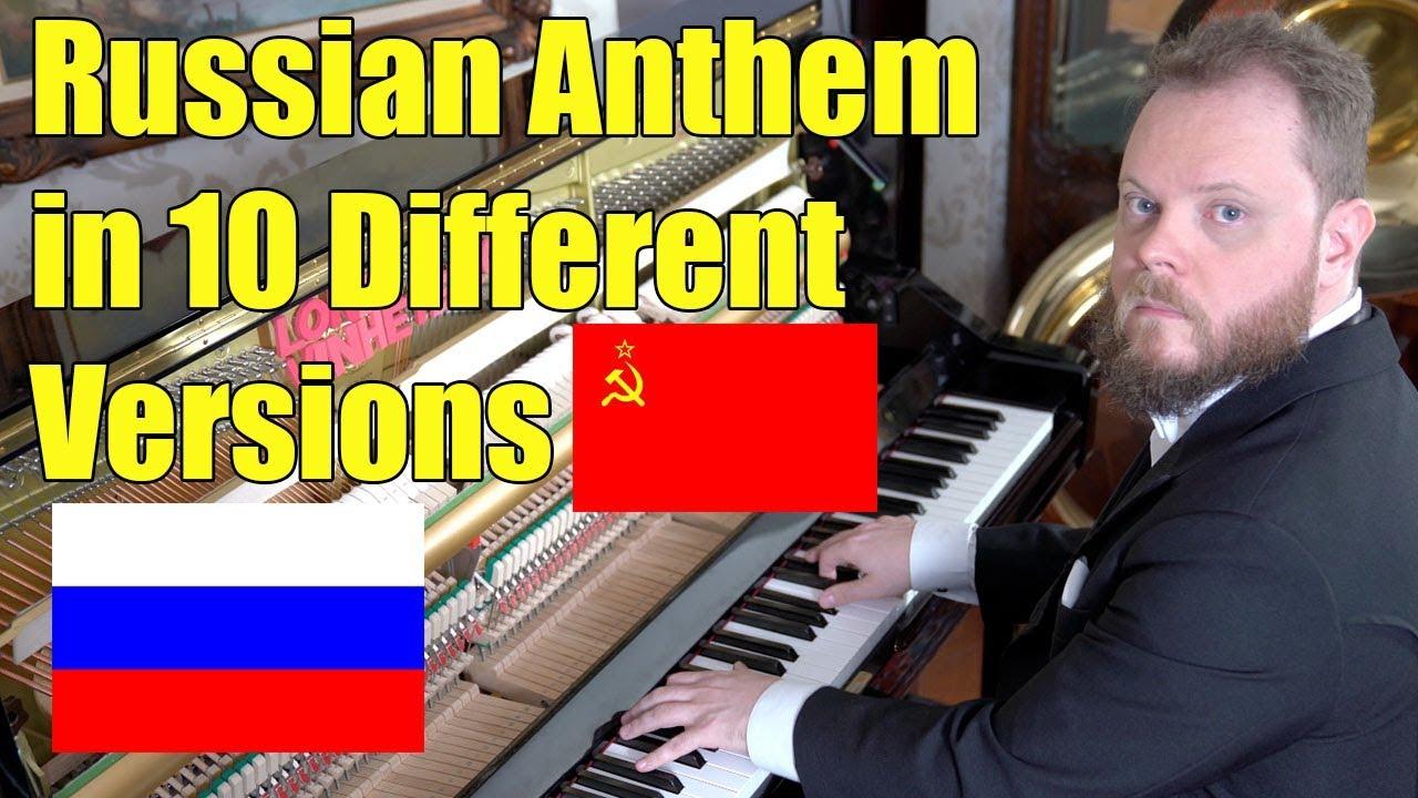 music-russian-national-anthem