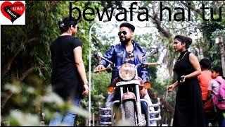 Bewafa Hai Tu| Heart Touching Love Story 2018| Latest Hindi New Song | by Love Street Habra