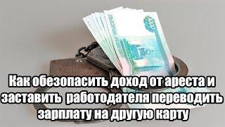 Матвеевой 5-09/02тд 05.02.2010 Смирнова 09.02.2010.