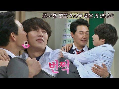 (쪽-♥) '중구 형' 박성웅(Park Sung Woong)의 박력 넘치는 볼 뽀뽀에 김희철(Kim Hee Chul), 데헷^_^ 아는 형님(Knowing bros) 72회