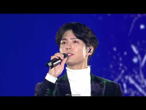 171224 박보검 일본팬미팅 '내 사람'