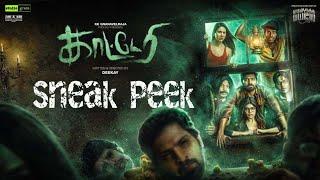 Katteri - Sneak Peak    Vaibhav, Varalaxmi, Aathmika, Sonam Bajwa   Deekay   SN Prasad  Studio Green