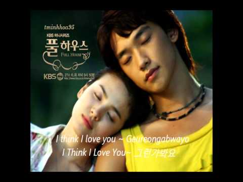 I Think I - 별 (Byul) (Hangul + Lyrics) OST 풀하우스 (Full House)