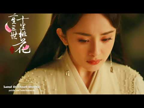 Sadness Chinese Instrumental Music - Bamboo Flute - Relaxing Music for Studying and Sleeping