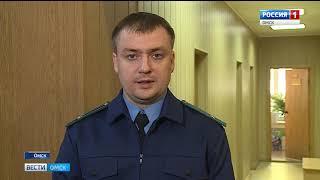 У жены бывшего депутата омского горсовета Евгения Сметанина забрали имущество
