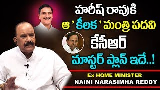 I advised KCR to meet people, media frequently: Nayani Nar..