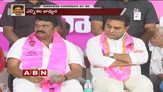 RK Comment: KCR wants to make KTR Next CM..
