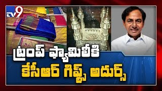 CM KCR special gift to Donald Trump family..
