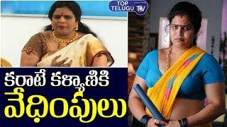 Actress Karate Kalyani files case over offensive video mes..