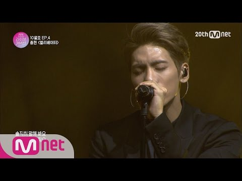 "[MonthlyLiveConnection][ConnectionShow] Jonghyun ""Elevator"" EP.04 20151028"