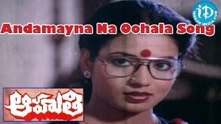 Andamayna Na Oohala Song - Aahuthi Movie   Rajasekhar   Jeevitha   Ahuti Prasad
