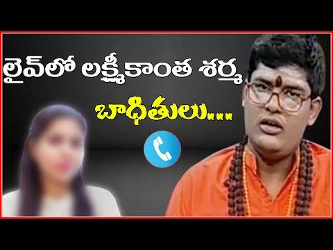 Victims of Lakshmikant Sharma speak to Teenmar Mallanna