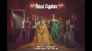 Rani Cypher – Raja Kumari Ft Dee MC – Siri Video HD