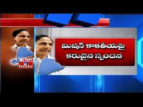 Telangana CM KCR Plans To Introduce Individual Benifit Schemes