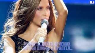 Уникална балада Paola-Papse (Спри..!)
