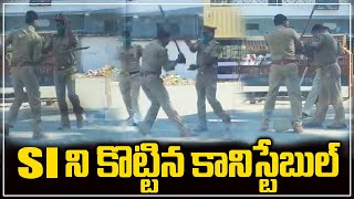 Head constable thrashes SI with lathi in public..