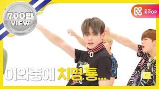 (Weekly Idol EP.265) NCT127 Random Play K-POP Cover dance