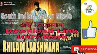 #HowToDownload #KhiladiLakshmana | Khiladi Lakshmana south Indian action movie, Hindi Dubbed