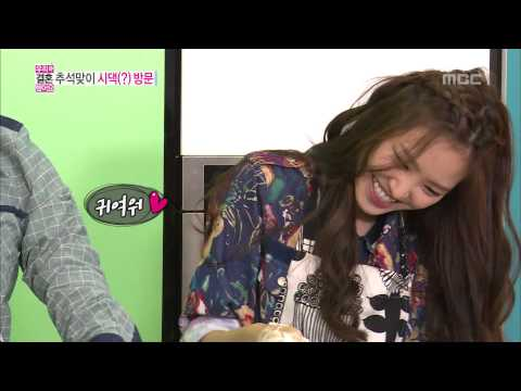 우리 결혼했어요 - We Got Married, Tae-min, Na-eun, Key, Jeong Eun-ji, Double Date(23) #01, 태민-손나은(23) 20130