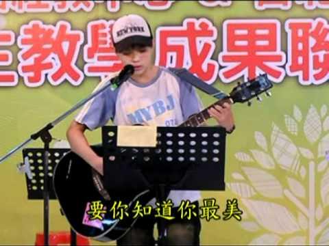 2010中國青年服務社_成果發表會 第一天   寶貝