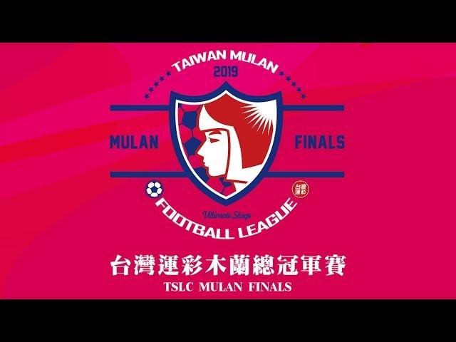 足球世界波/重返中華隊「她」用連霸金靴證明自己