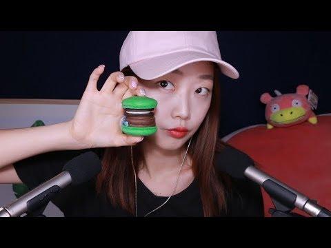 [ASMR] 크림 가득 마카롱 이팅사운드 Macaron Eating Sound