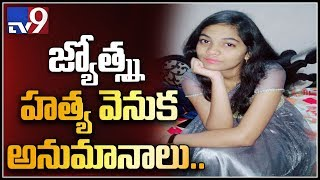Police speed up Vizag B-Tech girl student Jyotsna murder c..
