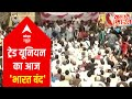 8 Crore Traders announce Bharat Bandh today against Fuel Price hike & GST, SKM comes in support