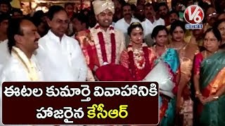 CM KCR Attends Etela Rajender Daughter's Wedding Ceremony..