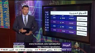 البورصة .. مؤشرات الافتتاح في أسواق المال العربية والخليجية يوم 28-3 ...