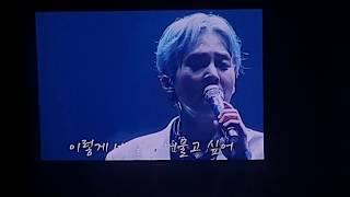 190504 시우민- 이유(You) Live  EXO XIUMIN Fan Meeting [Xiuweet Time]
