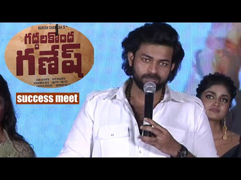 Varun Tej Speech at Gaddalakonda Ganesh Movie Success Press Meet