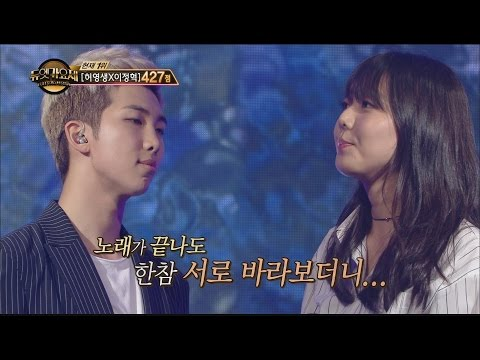 [Duet song festival] 듀엣가요제 - Rap Monster and yuiko are 'umbrella' sing passionately 20160701