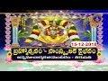Brahmotsavam  Samskrutika Vaibhavam . Sailaji , Part 01 |15-12-18 | SVBC TTD