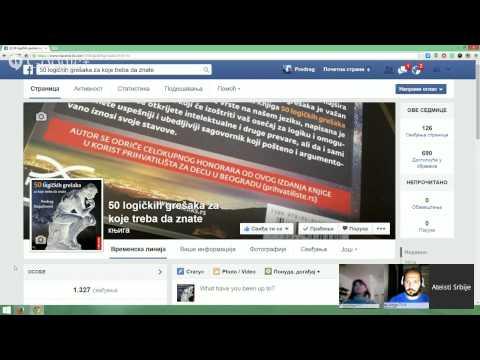 Ateisti Srbije TV 5