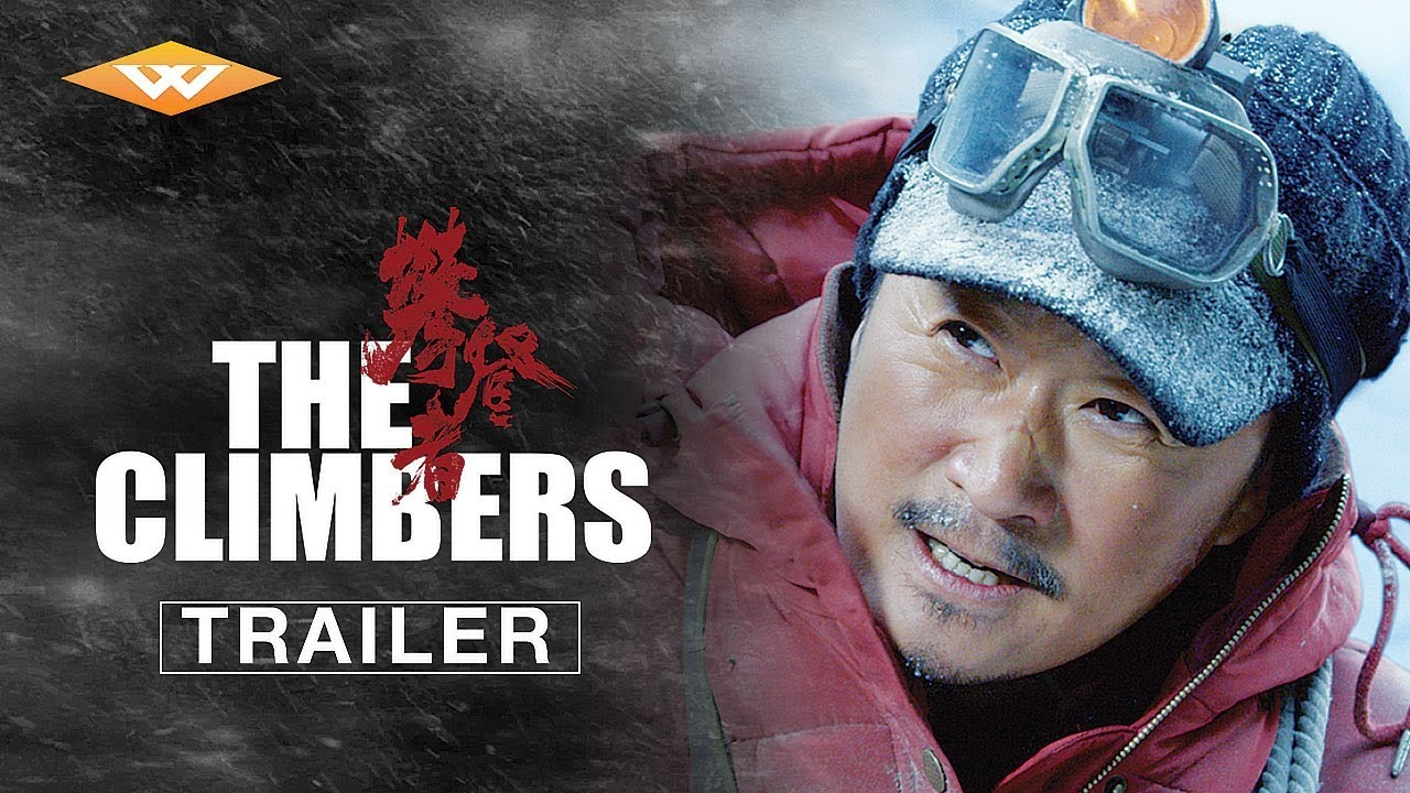 watch The Climbers Official Trailer
